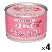 d.b.f(デビフ) ドッグフード ささみの角切り 150g 1セット(4缶)