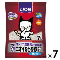 ニオイをとる砂7歳以上用 紙タイプ 7L 1ケース(7袋) ライオン