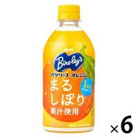 バヤリース オレンジ 430ml 6本