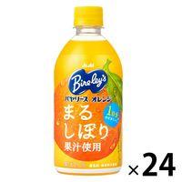 アサヒ飲料 バヤリース オレンジ 430ml 1箱(24本入)