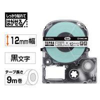 キングジム テプラ PROテープ しっかり貼れてはがせるラベル9m巻 12mm 白ラベル(黒文字) 1個 SS12KEW-AL