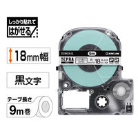キングジム テプラ PROテープ しっかり貼れてはがせるラベル9m巻 18mm 白ラベル(黒文字) 1個 SS18KEW-AL