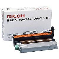 リコー ドラムユニット IPSiO SPドラムユニット C710 ブラック 515296