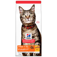 SCIENCE DIET(サイエンス・ダイエット) キャットフード アダルト チキン 成猫用 1.8kg 1袋 日本ヒルズ・コルゲート