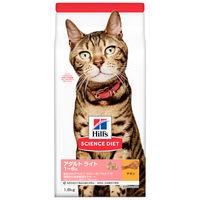 SCIENCE DIET(サイエンス・ダイエット) キャットフード ライト チキン 肥満成猫用 1.8kg 1袋 日本ヒルズ・コルゲート