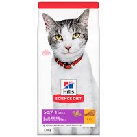SCIENCE DIET(サイエンス・ダイエット) キャットフード シニアプラスチキン 高齢猫用 1.8kg 1袋 日本ヒルズ・コルゲート