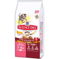 SCIENCE DIET(サイエンス・ダイエット) キャットフード ヘアボール ライト チキン 肥満成猫用 1.8kg 1袋 日本ヒルズ・コルゲート