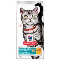 SDインドアアダルトチキン成猫1.8kg