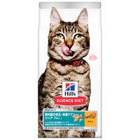 SCIENCE DIET(サイエンス・ダイエット) キャットフード インドア シニア チキン 高齢猫用 1.8kg 1袋 日本ヒルズ・コルゲート