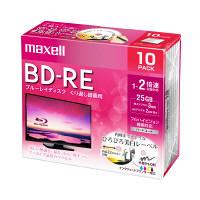 マクセル 録画用BD-RE(10枚入)