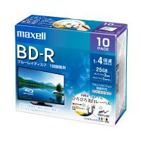 マクセル 録画用BDR 10枚Pケース ひろびろ美白レーベル BRV25WPE.10S