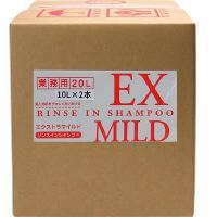 トラスト EX MILD リンスインシャンプー 10L×2パック