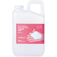 サラヤ 手指消毒剤 泡タイプ 2.7L