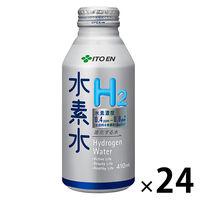 進化する水 水素水 24本