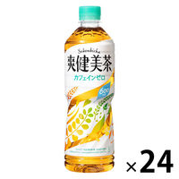 爽健美茶 600ml 24本