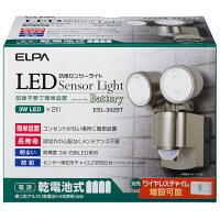 朝日電器 電池3WLEDセンサーライト2灯 ESL-302BT (取寄品)