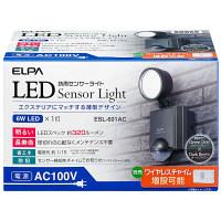 朝日電器 LEDセンサーライト ESL-601AC (取寄品)