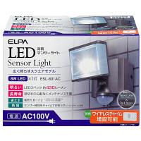 朝日電器 LEDセンサーライト ESL-801AC (取寄品)