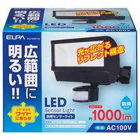 朝日電器 LEDセンサーライト ESL-W2001AC (取寄品)