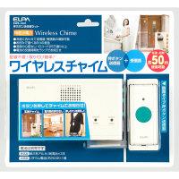 朝日電器 ワイヤレスチャイム 押ボタン送信器セット EWS-1001 (取寄品)
