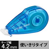 修正テープ 4.2mm幅×8m ブルー