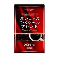 ユーコーヒーウエシマ