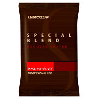 【コーヒー粉】サッポロウエシマコーヒー スペシャルブレンド 1箱(40g×40袋)