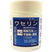 大洋製薬 ワセリン 1個(100g入)