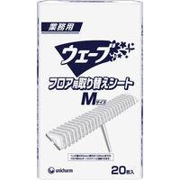 ユニ・チャーム 業務用ウェーブ フロア用取り替えシートM 1パック(20枚)