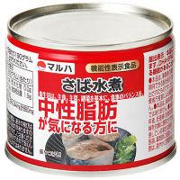 マルハニチロ さば水煮 190g 中性脂肪が気になる方に 1セット(2缶入)