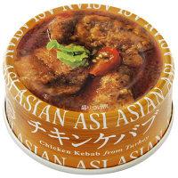 マルハ アジアン味 チキンケバブ3缶