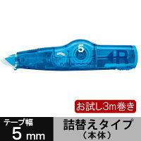 修正テープ ホワイパーMR(アスクル限定) お試しサイズ 幅5mm×3m ブルー 49467 プラス