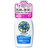 ヤシノミ洗濯用液体洗剤コンパクトタイプ 無香料 本体 420mL 1本 サラヤ