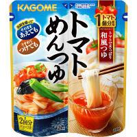 カゴメ トマトめんつゆ 1袋(50g×2食)