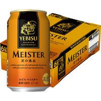 サッポロビール サッポロ エビス マイスター 350ml×24缶