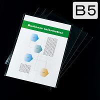 今村紙工 クリアーポケット B5 1袋(100枚入)