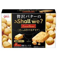 江崎グリコ シャルウィ?エクセレント贅沢バターのショートブレッド 6530401 1セット(2個入)