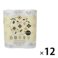 トイレットペーパー 4ロール入×12パック パルプ ダブル 30m 白檀の香り 1箱(48ロール入) 四国特紙