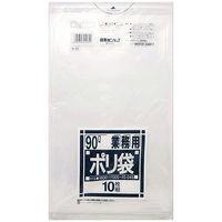 日本サニパック 業務用ポリ袋 透明 90L 900×1000mm N-93