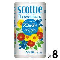 トイレットペーパー 12ロール×8パック 再生紙配合 花の香り シングル 50m スコッティフラワーパック 1箱(96ロール入) 日本製紙クレシア