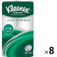 トイレットペーパー 12ロール パルプ ダブル 30m クリネックス12ロール 1ケース(1パック(12個入)×8パック) 日本製紙クレシア