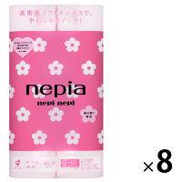 トイレットペーパー 12ロール パルプ 桜の香り ダブル 25m ネピアネピネピトイレットロール 1ケース(1パック(12個入)×8パック) 王子ネピア