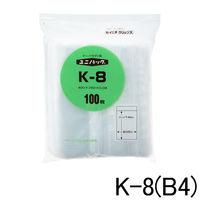 ユニパック(R)(チャック袋)0.08タイプ 0.08mm厚 B4 280×400mm 透明 K-8 1袋(100枚入) 生産日本社