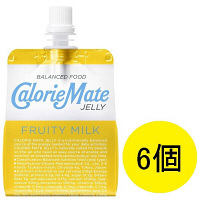 カロリーメイトゼリー フルーティ ミルク味 1セット(6個) 大塚製薬 栄養補助ゼリー