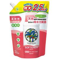 ヤシノミ柔軟剤 無香料 詰め替え用特大 900mL 1セット(3個) サラヤ
