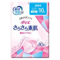 日本製紙クレシア ポイズライナー 微量用 80931 1パック(30枚入)