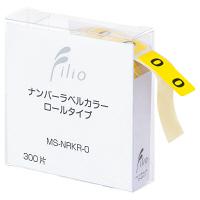 フィリオ ナンバーラベル カラー ロールタイプ 「0」 MS-NRKR-0 1ロール(300片入)