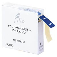 フィリオ ナンバーラベル カラー ロールタイプ 「1」 MS-NRKR-1 1ロール(300片入)