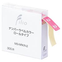 フィリオ ナンバーラベル カラー ロールタイプ 「2」 MS-NRKR-2 1ロール(300片入)