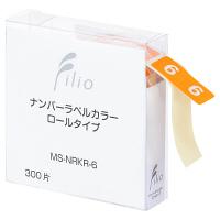 フィリオ ナンバーラベル カラー ロールタイプ 「6」 MS-NRKR-6 1ロール(300片入)